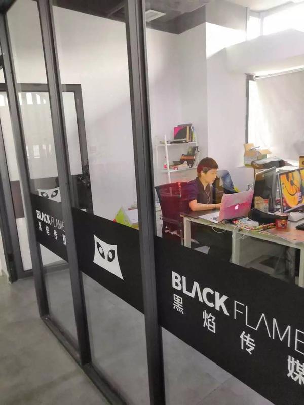 黑焰教室办公室